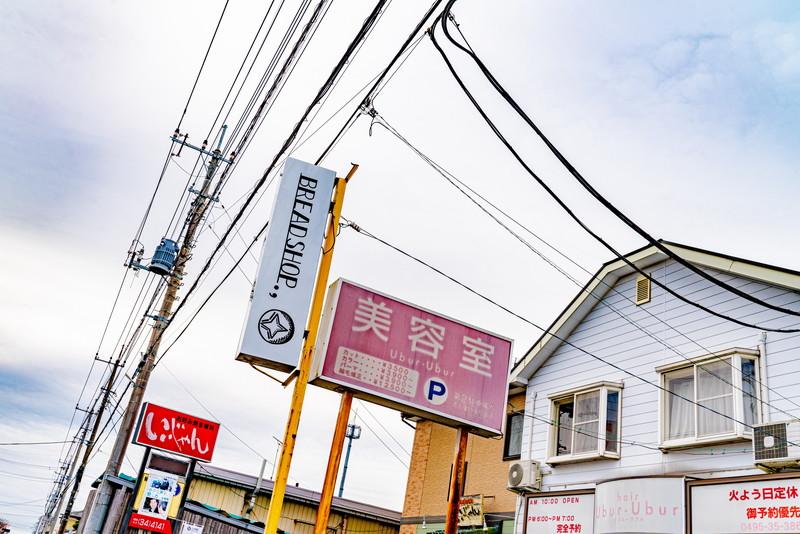 BREAD SHOP 3/9|埼玉県児玉郡上里町