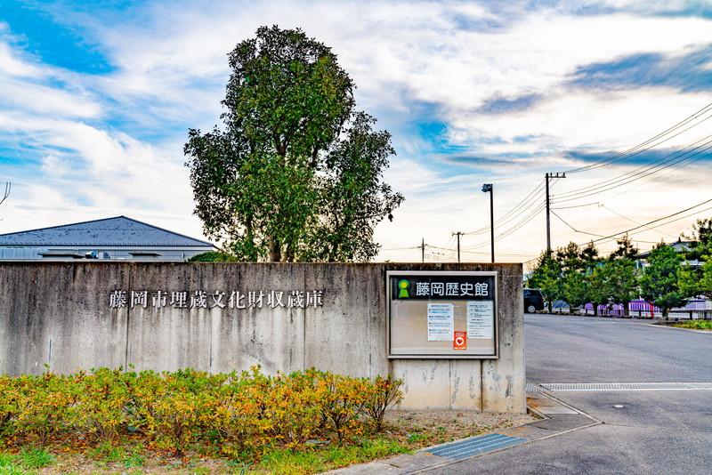 藤岡歴史館(埋蔵文化財収蔵庫)|群馬県藤岡市