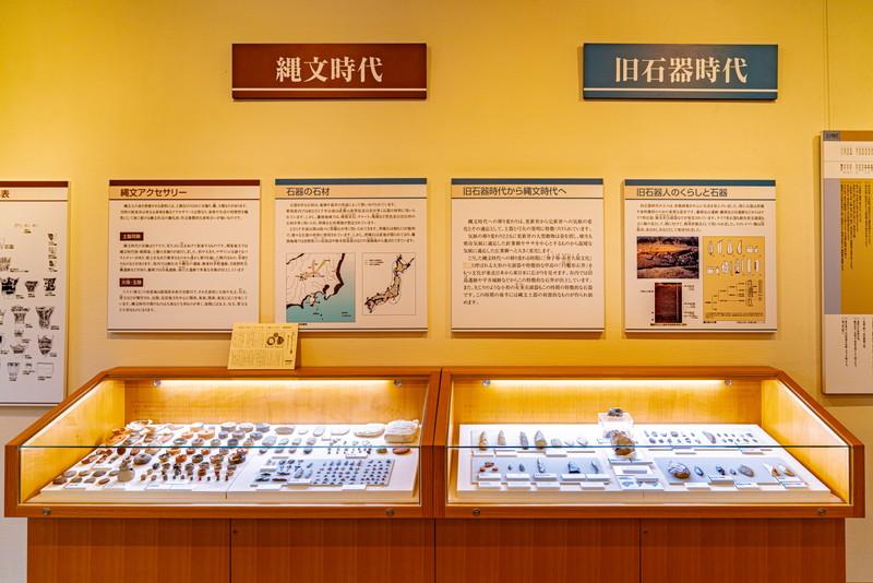 文化財収蔵庫)|群馬県藤岡市