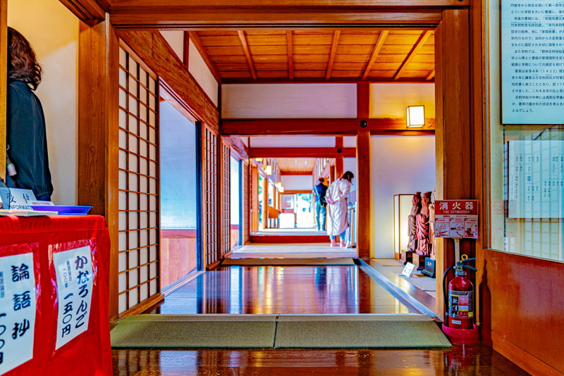 史跡 足利学校|栃木県足利市