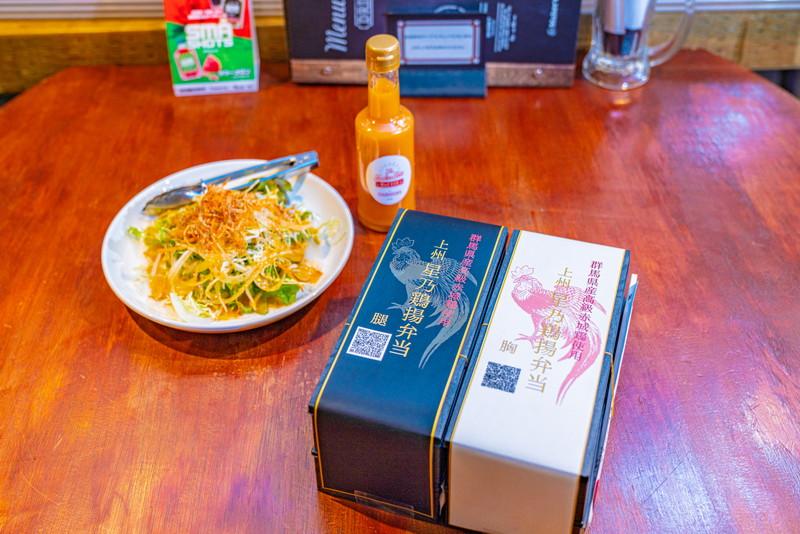 上州 星乃鶏揚弁当 at ダイニング酒場BO-Z 群馬県高崎市