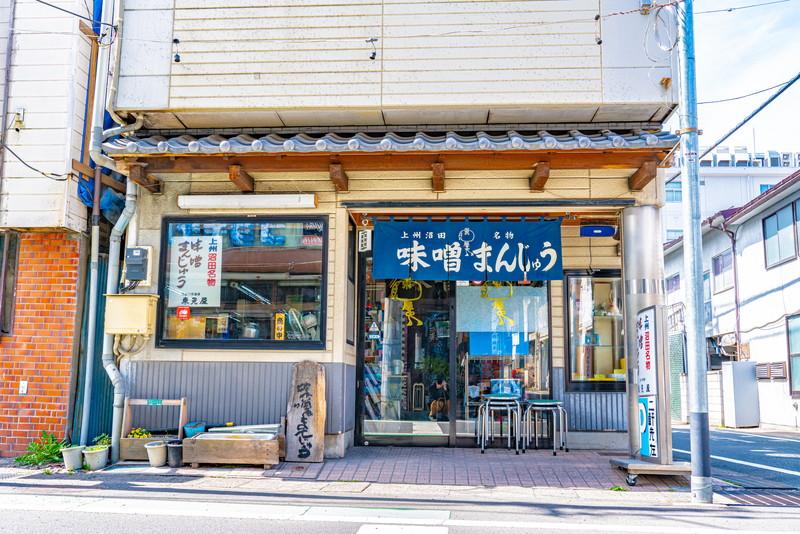 東見屋まんじゅう店|群馬県沼田市