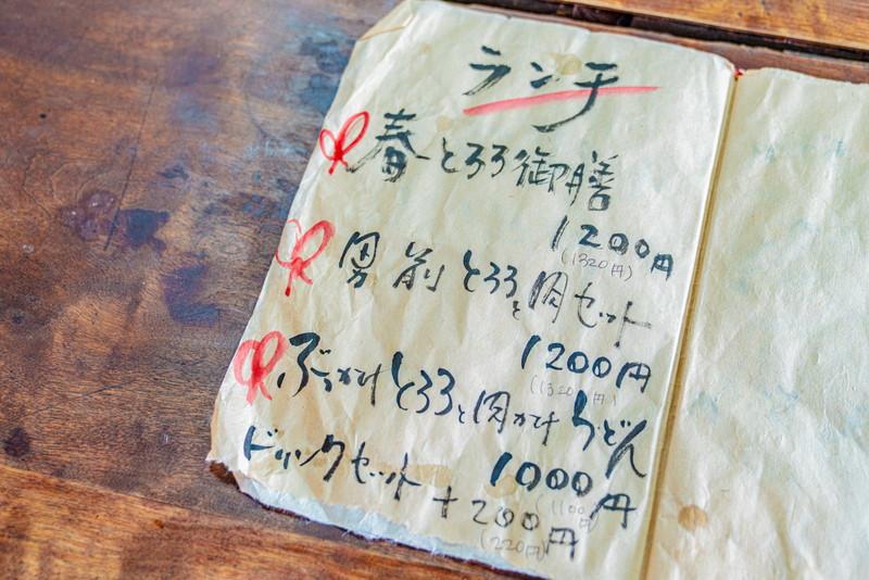 大福茶屋さわた 埼玉県熊谷市妻沼