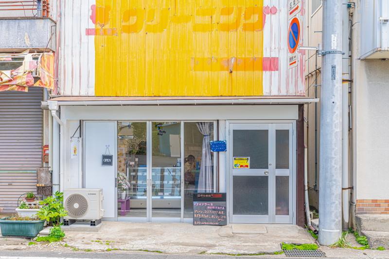 森田屋製菓舗|群馬県藤岡市