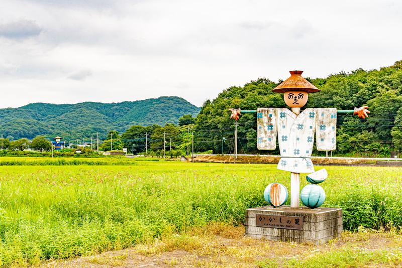 日本一の一本足かかし 群馬県太田市藪塚町