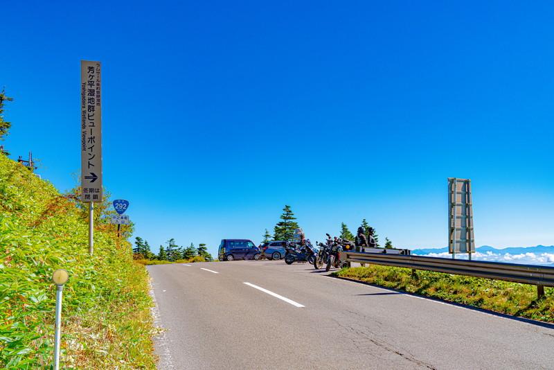 日本国道最高地点 at 渋峠|群馬県吾妻郡中之条町