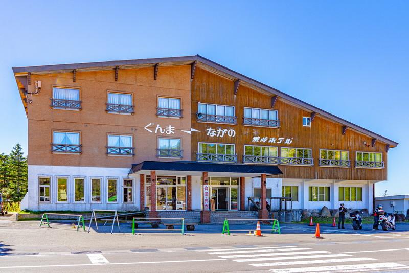 渋峠ホテル at 渋峠|群馬県吾妻郡中之条町&長野県山ノ内町